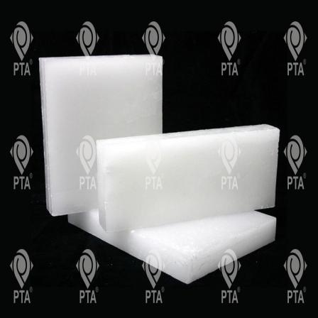 What is a paraffin wax